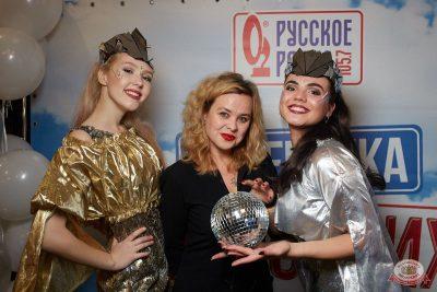 Вечеринка «Русского Радио» «Для своих», 11 октября 2019 - Ресторан «Максимилианс» Екатеринбург - 9