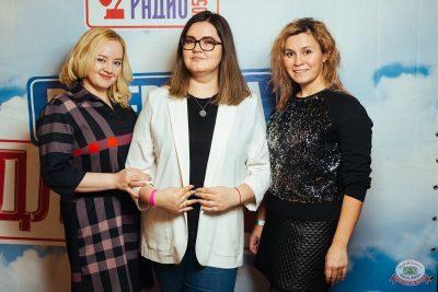 Вечеринка «Русского Радио» «Для своих», 11 января 2020 - Ресторан «Максимилианс» Екатеринбург - 1