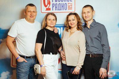 Вечеринка «Русского Радио» «Для своих», 11 января 2020 - Ресторан «Максимилианс» Екатеринбург - 10