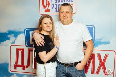 Вечеринка «Русского Радио» «Для своих», 11 января 2020 - Ресторан «Максимилианс» Екатеринбург - 11