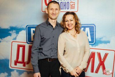 Вечеринка «Русского Радио» «Для своих», 11 января 2020 - Ресторан «Максимилианс» Екатеринбург - 12