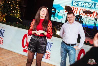 Вечеринка «Русского Радио» «Для своих», 11 января 2020 - Ресторан «Максимилианс» Екатеринбург - 17