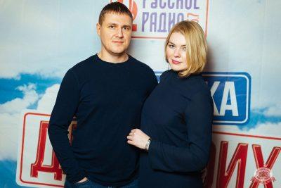 Вечеринка «Русского Радио» «Для своих», 11 января 2020 - Ресторан «Максимилианс» Екатеринбург - 2
