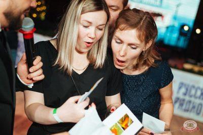 Вечеринка «Русского Радио» «Для своих», 11 января 2020 - Ресторан «Максимилианс» Екатеринбург - 20