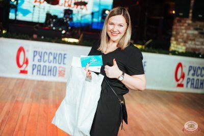 Вечеринка «Русского Радио» «Для своих», 11 января 2020 - Ресторан «Максимилианс» Екатеринбург - 21