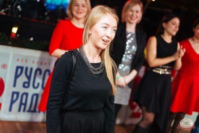 Вечеринка «Русского Радио» «Для своих», 11 января 2020 - Ресторан «Максимилианс» Екатеринбург - 22