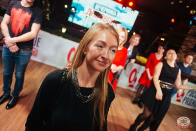 Вечеринка «Русского Радио» «Для своих», 11 января 2020 - Ресторан «Максимилианс» Екатеринбург - 25