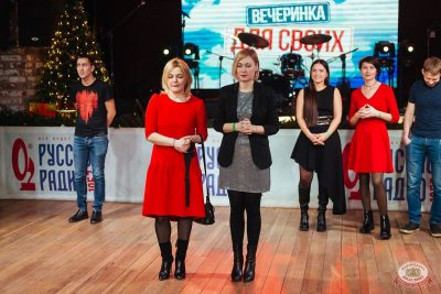 Вечеринка «Русского Радио» «Для своих», 11 января 2020 - Ресторан «Максимилианс» Екатеринбург - 27