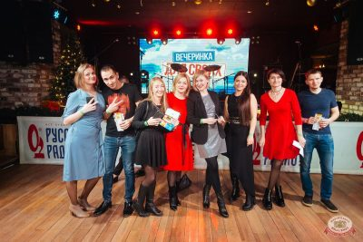 Вечеринка «Русского Радио» «Для своих», 11 января 2020 - Ресторан «Максимилианс» Екатеринбург - 28