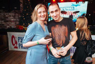 Вечеринка «Русского Радио» «Для своих», 11 января 2020 - Ресторан «Максимилианс» Екатеринбург - 29