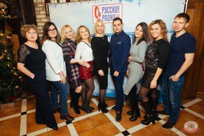 Вечеринка «Русского Радио» «Для своих», 11 января 2020 - Ресторан «Максимилианс» Екатеринбург - 36