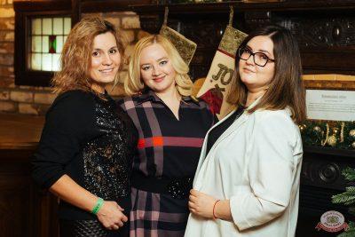 Вечеринка «Русского Радио» «Для своих», 11 января 2020 - Ресторан «Максимилианс» Екатеринбург - 38