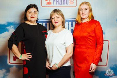 Вечеринка «Русского Радио» «Для своих», 11 января 2020 - Ресторан «Максимилианс» Екатеринбург - 5
