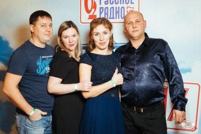 Вечеринка «Русского Радио» «Для своих», 11 января 2020 - Ресторан «Максимилианс» Екатеринбург - 9