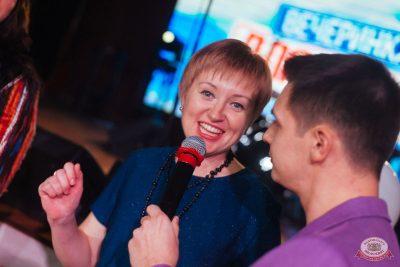 Вечеринка «Русского Радио» «Для своих», 15 ноября 2019 - Ресторан «Максимилианс» Екатеринбург - 14