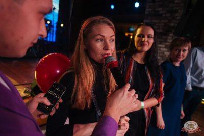 Вечеринка «Русского Радио» «Для своих», 15 ноября 2019 - Ресторан «Максимилианс» Екатеринбург - 18