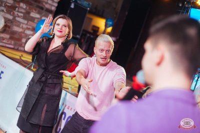 Вечеринка «Русского Радио» «Для своих», 15 ноября 2019 - Ресторан «Максимилианс» Екатеринбург - 26