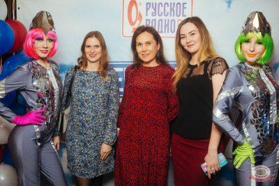 Вечеринка «Русского Радио» «Для своих», 15 ноября 2019 - Ресторан «Максимилианс» Екатеринбург - 3