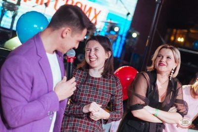 Вечеринка «Русского Радио» «Для своих», 15 ноября 2019 - Ресторан «Максимилианс» Екатеринбург - 30
