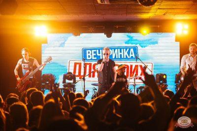 Вечеринка «Русского Радио» «Для своих», 15 ноября 2019 - Ресторан «Максимилианс» Екатеринбург - 33