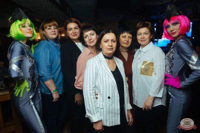 Вечеринка «Русского Радио» «Для своих», 15 ноября 2019 - Ресторан «Максимилианс» Екатеринбург - 36