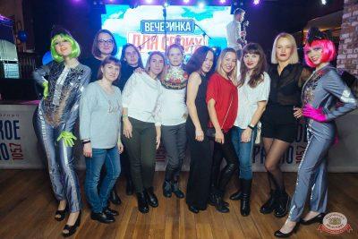 Вечеринка «Русского Радио» «Для своих», 15 ноября 2019 - Ресторан «Максимилианс» Екатеринбург - 37