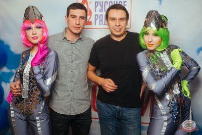 Вечеринка «Русского Радио» «Для своих», 15 ноября 2019 - Ресторан «Максимилианс» Екатеринбург - 4