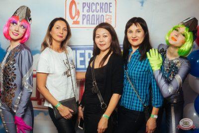 Вечеринка «Русского Радио» «Для своих», 15 ноября 2019 - Ресторан «Максимилианс» Екатеринбург - 5