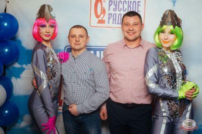 Вечеринка «Русского Радио» «Для своих», 15 ноября 2019 - Ресторан «Максимилианс» Екатеринбург - 7
