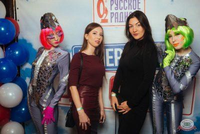 Вечеринка «Русского Радио» «Для своих», 15 ноября 2019 - Ресторан «Максимилианс» Екатеринбург - 8