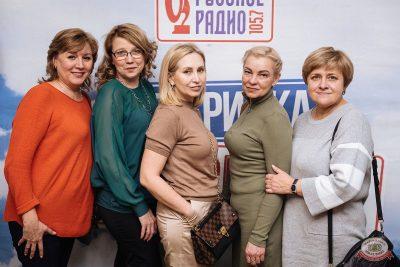 Вечеринка «Русского Радио» «Для своих», 6 марта 2020 - Ресторан «Максимилианс» Екатеринбург - 1