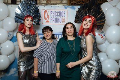 Вечеринка «Русского Радио» «Для своих», 6 марта 2020 - Ресторан «Максимилианс» Екатеринбург - 12