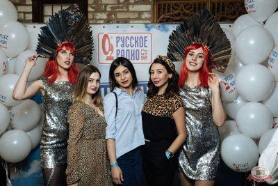 Вечеринка «Русского Радио» «Для своих», 6 марта 2020 - Ресторан «Максимилианс» Екатеринбург - 13