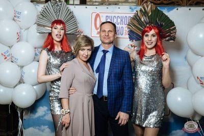 Вечеринка «Русского Радио» «Для своих», 6 марта 2020 - Ресторан «Максимилианс» Екатеринбург - 15