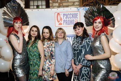 Вечеринка «Русского Радио» «Для своих», 6 марта 2020 - Ресторан «Максимилианс» Екатеринбург - 17