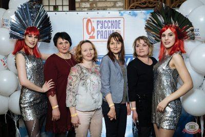 Вечеринка «Русского Радио» «Для своих», 6 марта 2020 - Ресторан «Максимилианс» Екатеринбург - 19