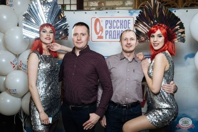 Вечеринка «Русского Радио» «Для своих», 6 марта 2020 - Ресторан «Максимилианс» Екатеринбург - 3