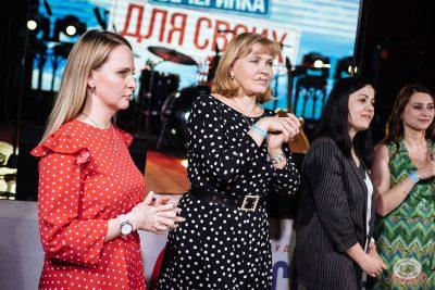 Вечеринка «Русского Радио» «Для своих», 6 марта 2020 - Ресторан «Максимилианс» Екатеринбург - 32