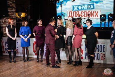 Вечеринка «Русского Радио» «Для своих», 6 марта 2020 - Ресторан «Максимилианс» Екатеринбург - 35