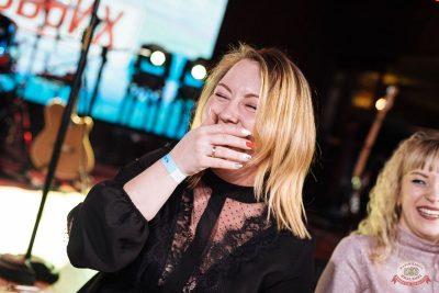 Вечеринка «Русского Радио» «Для своих», 6 марта 2020 - Ресторан «Максимилианс» Екатеринбург - 36