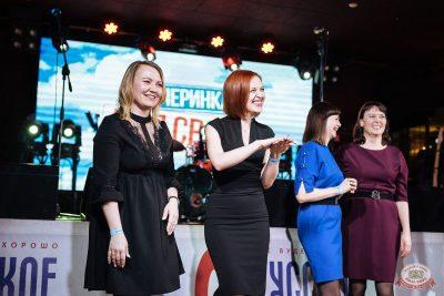 Вечеринка «Русского Радио» «Для своих», 6 марта 2020 - Ресторан «Максимилианс» Екатеринбург - 37