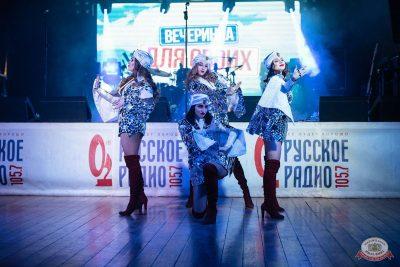 Вечеринка «Русского Радио» «Для своих», 6 марта 2020 - Ресторан «Максимилианс» Екатеринбург - 41