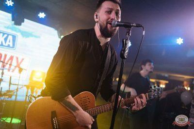Вечеринка «Русского Радио» «Для своих», 6 марта 2020 - Ресторан «Максимилианс» Екатеринбург - 48