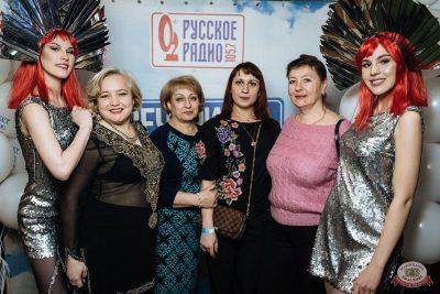 Вечеринка «Русского Радио» «Для своих», 6 марта 2020 - Ресторан «Максимилианс» Екатеринбург - 5