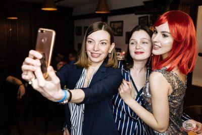 Вечеринка «Русского Радио» «Для своих», 6 марта 2020 - Ресторан «Максимилианс» Екатеринбург - 50
