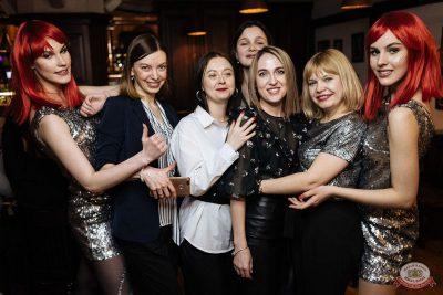 Вечеринка «Русского Радио» «Для своих», 6 марта 2020 - Ресторан «Максимилианс» Екатеринбург - 51