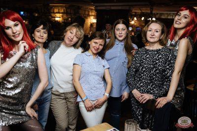 Вечеринка «Русского Радио» «Для своих», 6 марта 2020 - Ресторан «Максимилианс» Екатеринбург - 57