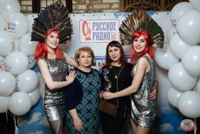 Вечеринка «Русского Радио» «Для своих», 6 марта 2020 - Ресторан «Максимилианс» Екатеринбург - 6