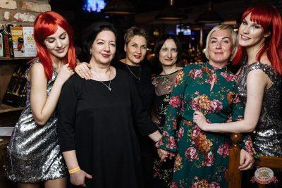 Вечеринка «Русского Радио» «Для своих», 6 марта 2020 - Ресторан «Максимилианс» Екатеринбург - 61