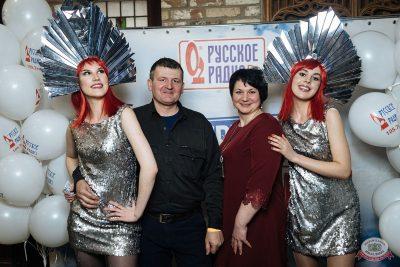 Вечеринка «Русского Радио» «Для своих», 6 марта 2020 - Ресторан «Максимилианс» Екатеринбург - 7